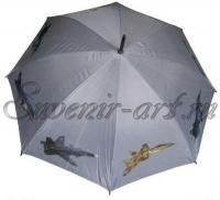 """Зонт """"Самолёты Су"""" с серым куполом."""
