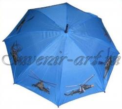 """Зонт """"Вертолёты""""."""