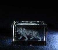 Лазерная графика. Символы года. Тигр