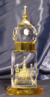 Храм малый (жёлтый).